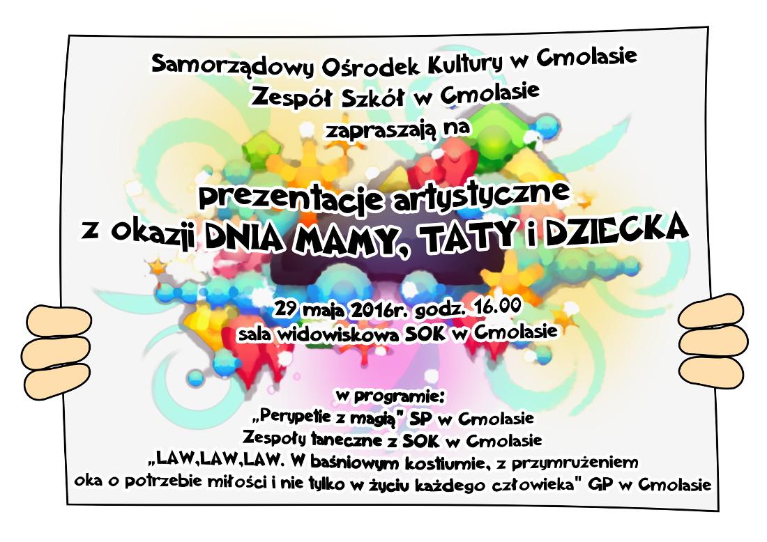 mazaja_plakat_m